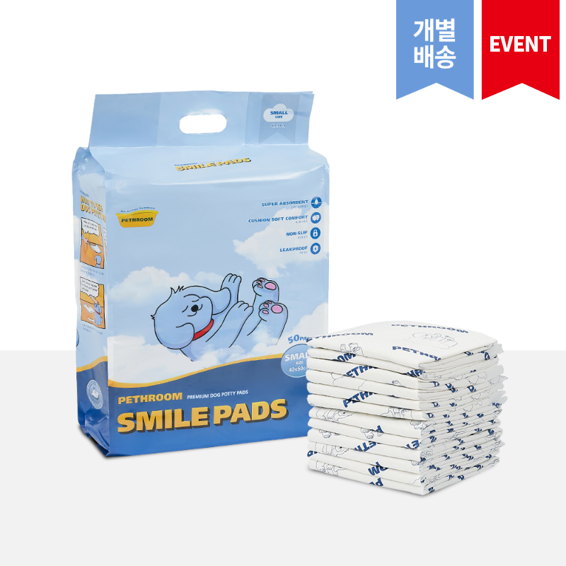 SMILE PADS