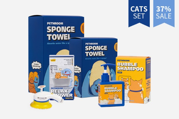 CATS SHOWER ALL-IN-ONE SET