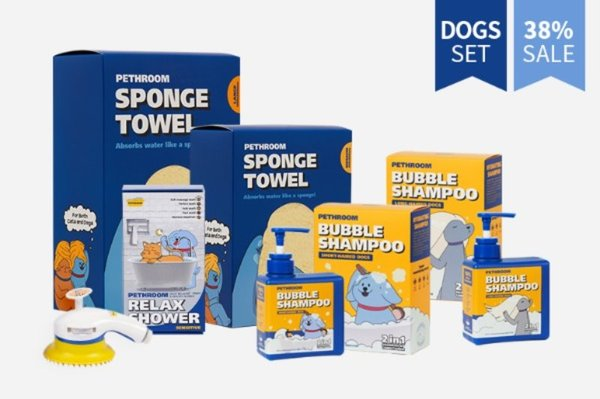 DOGS SHOWER ALL-IN-ONE SET